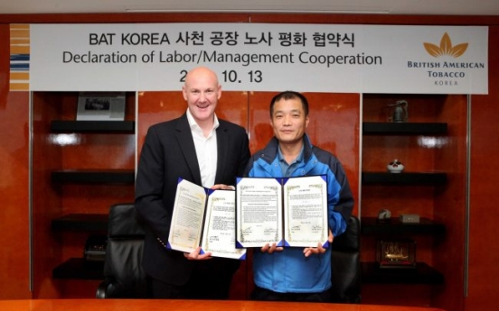 BAT Korea agrees to end labor disputes