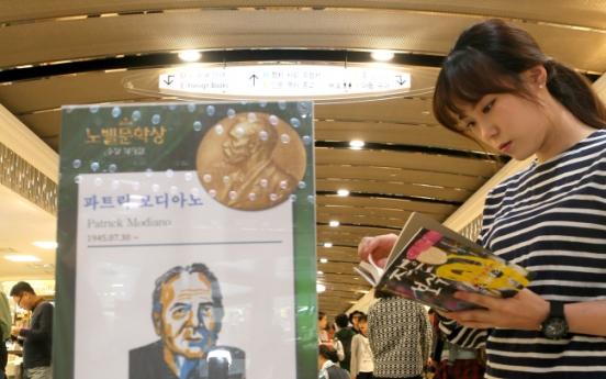 Nobel prize boosts Modiano's book sales