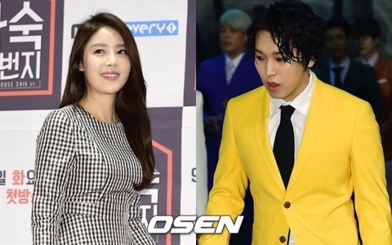 Actress Kim Sa-eun denies rumor on marriage with Sungmin