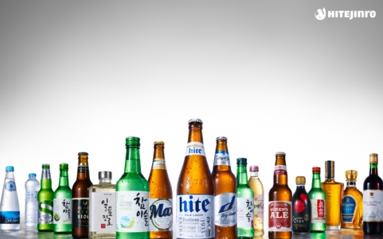 Hite Jinro brews for global audience