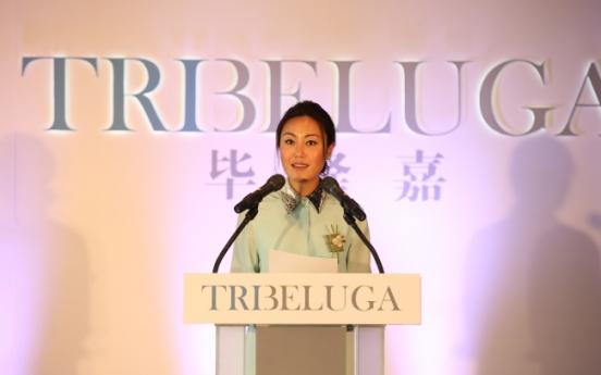 [Herald Interview] TriBeluga to support Korean tech start-ups