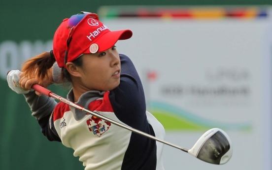 Kang Hae-ji takes early lead at KEB-HanaBank