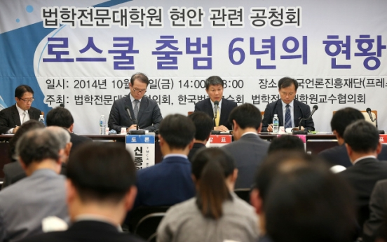 Legal experts discuss future of law schools