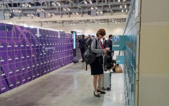 Korean firm develops locker operated by smartphones