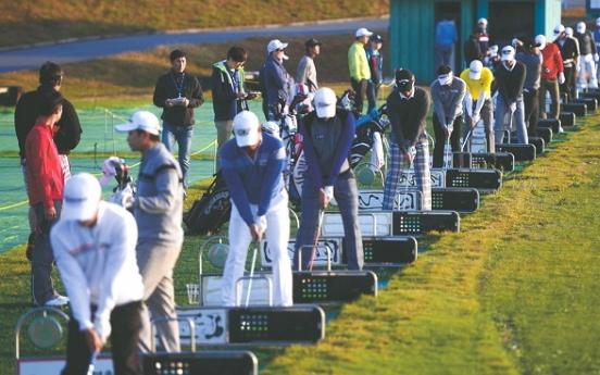 Herald-KYJ golf tournament to kick off on Jejudo Island