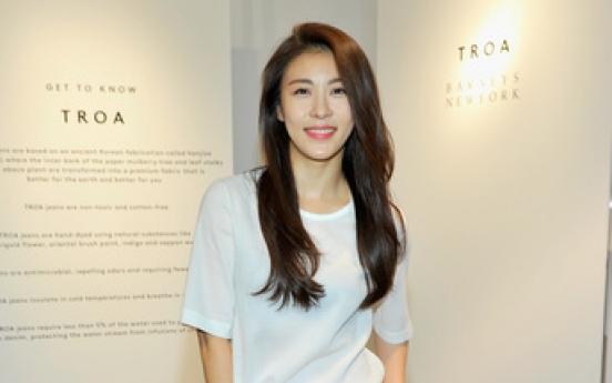 Ha Ji-won outshines U.S. muses at TROA event