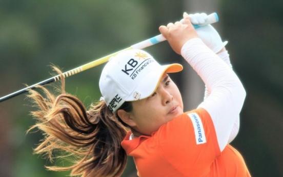 Top-ranked Park wins LPGA Taiwan