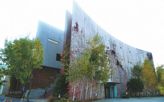 [Design Forum] Design resembles nature in Paju Book City