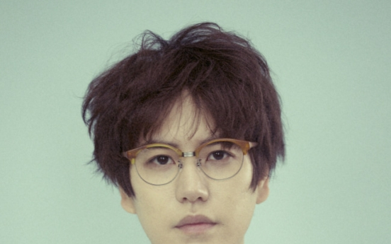 Super Junior's Kyuhyun going solo with debut EP