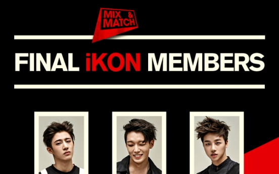 Final lineup revealed for YG's iKON