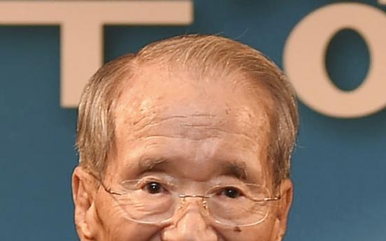 Kolon's honorary chairman dies at 92