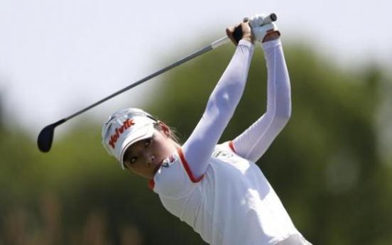Lee Mi-hyang earns maiden LPGA win