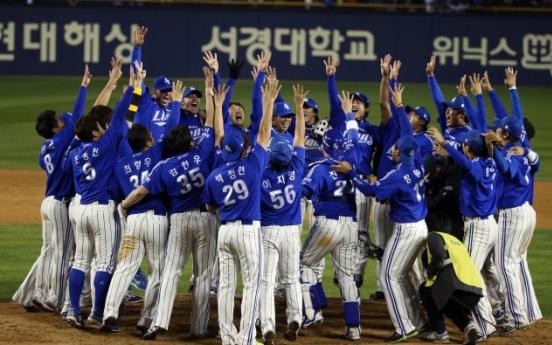 Samsung pounds Nexen for fourth straight Korean baseball championship