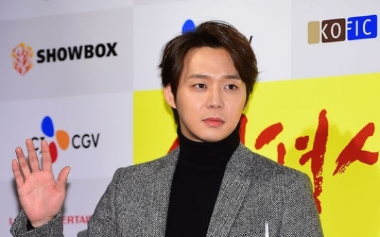 Park Yu-chun snags rookie actor award