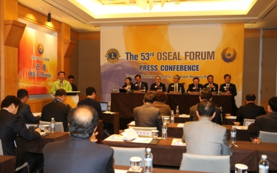 53rd OSEAL Forum opens in Incheon