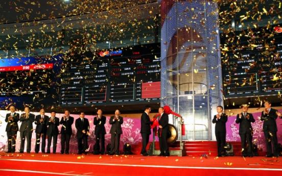 [Newsmaker] Shanghai-H.K. link leaves KOSPI intact