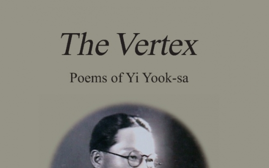 Yi Yook-sa's poems published in English