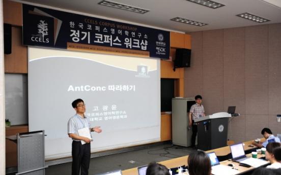 [Herald Interview] Proficient process to get linguistic edge