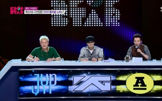 'K-pop Star 4' launches first episode