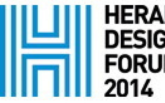 Seoul to celebrate homegrown design