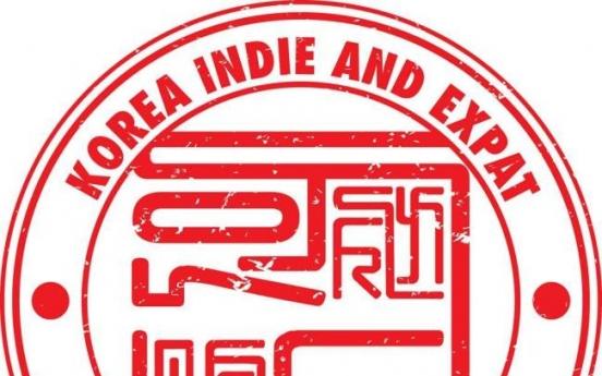 Film fest seeks to link Korean, expat scenes