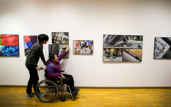 Sangmyung University exhibits photos by visually impaired