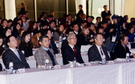 Herald Design Forum stimulates discussion on design