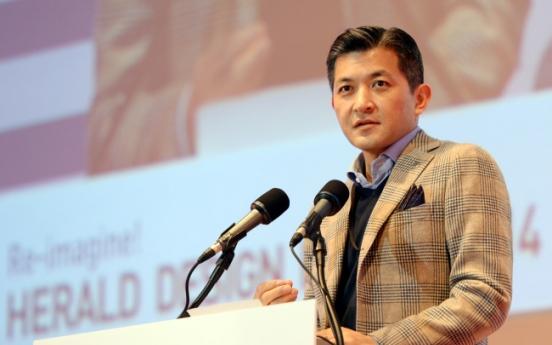[Design Forum] Herald forum explores expanding role of design