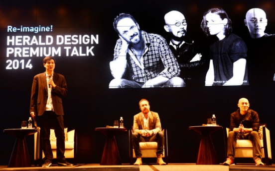 [Design Forum] Herald forum explores expanding role of design