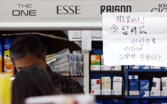 Korea to crack down on bulk sales of tobacco