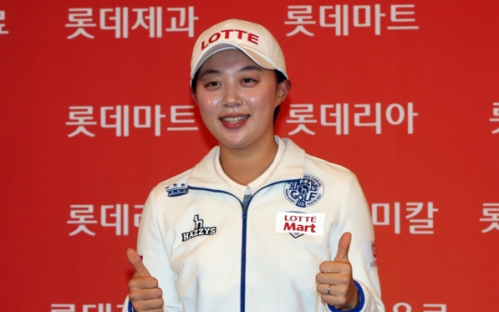 Kim Hyo-joo to focus on improving short game