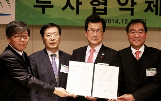 Daewoong Pharm signs investment deal with Osong BioValley