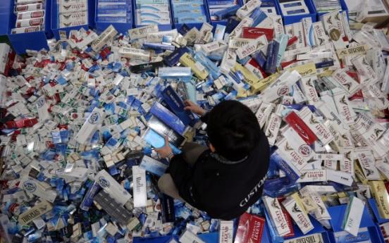Korea steps up cigarette smuggling crackdown