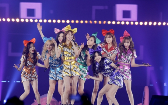 Girls' Generation to release first single as octet