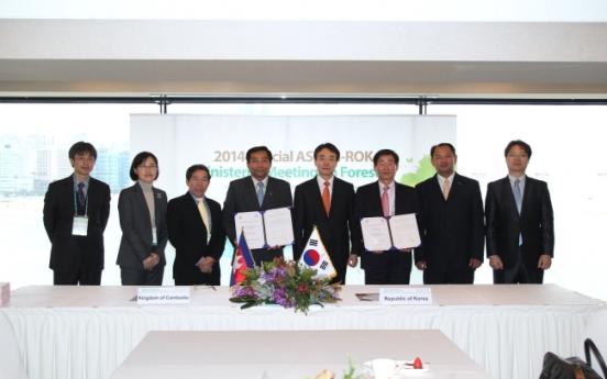 Korea, Cambodia team up to tackle deforestation