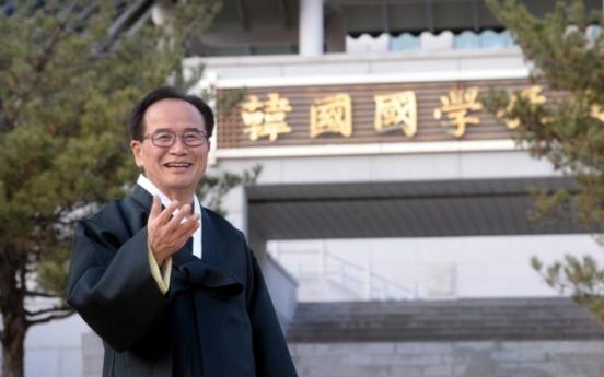 [Herald Interview] Making sense of Confucian printing woodblocks