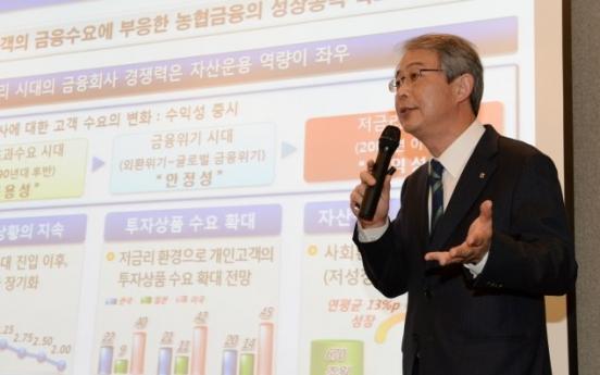 NongHyup to focus on asset management
