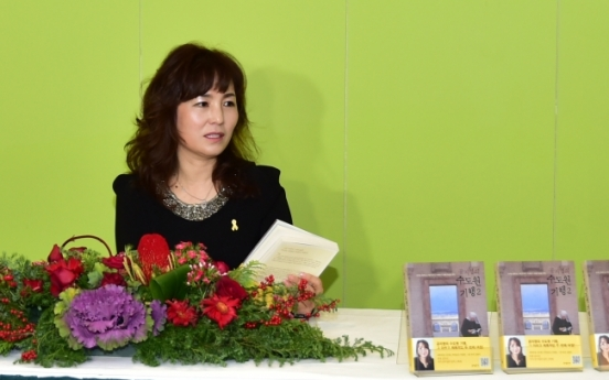 Novelist Gong Ji-young accuses netizens of libel