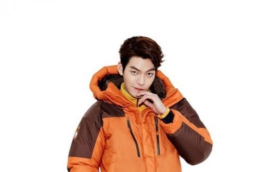 Kim Woo-bin models for Merrell