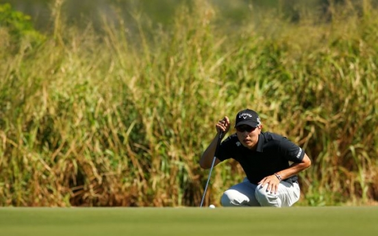 Bae part of 4-way tie for Hawaii lead