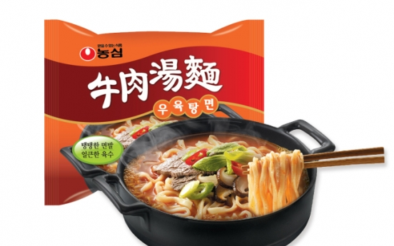 Thick-noodle ramen from Nongshim