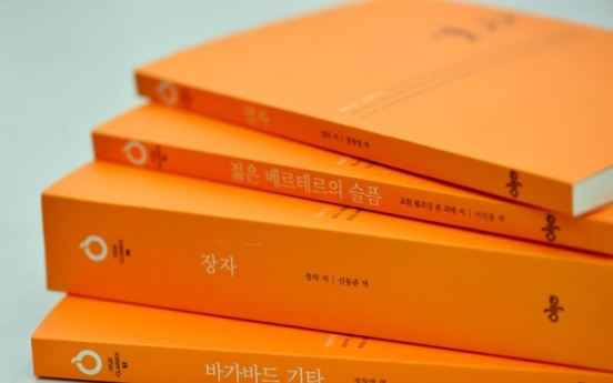 Asian sacred texts, German classics form new collection