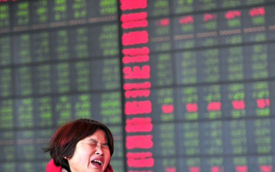 China growth lowest in 24 years