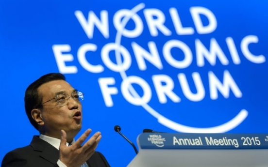 Chinese premier says economy not headed for 'hard landing'