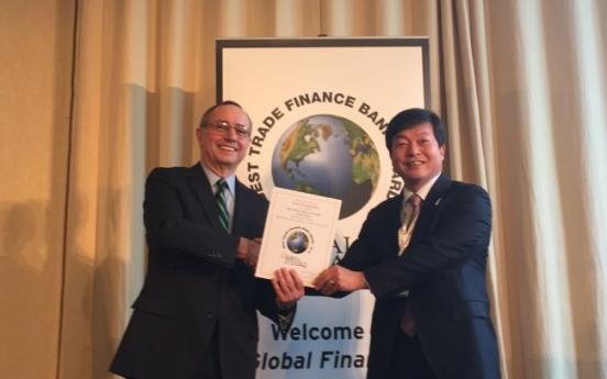 KEB named Korea's top trade financer