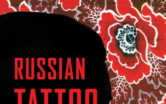 'Russian Tattoo' is worthwhile read