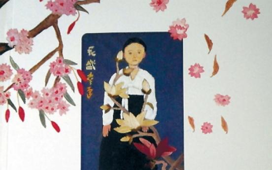 Children's 'comfort women' book translated to English
