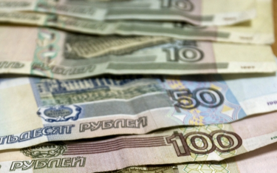 Russia unveils anti-crisis plan to save banks