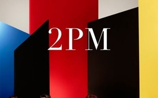 2PM tops Oricon chart with new single