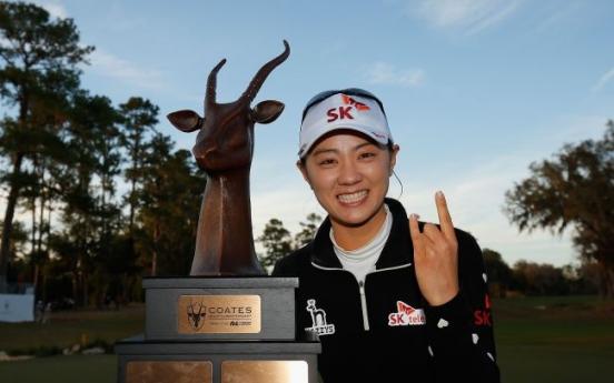 Choi Na-yeon takes LPGA opener